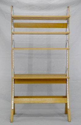 Vintage Small Oak Free Standing Book Shelf 1