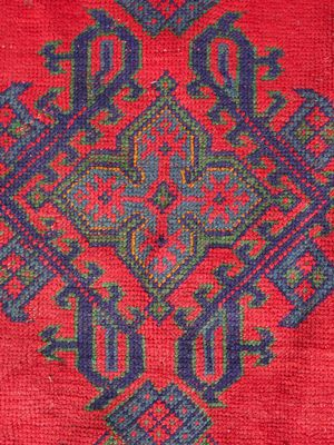 Large Antique Turkish Rug for sale at Pamono