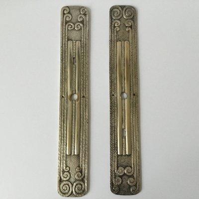 Art Deco Door Fittings Set of 2 1 & Art Deco Door Fittings Set of 2 for sale at Pamono