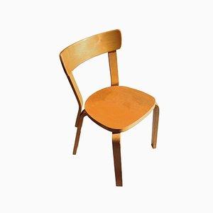 Birch Side Chair by Alvar Aalto for Artek, 1937