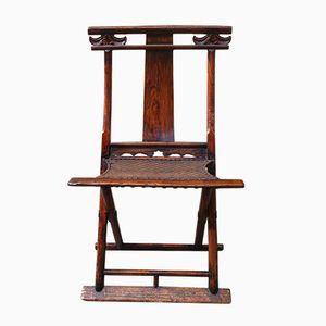 Chaise Pliante Yoke-Back Dynastie Qing en Bois, Chine, 1900s