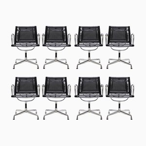 Vintage Aluminium EA 108 Net Weave Chairs by Charles & Ray Eames for Vitra, 1980s, Set of 8