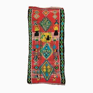 Marokkanischer Berber Teppich von Boujad, 1980er