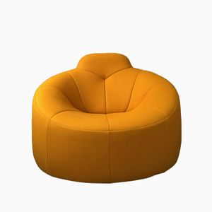 Mid-Century Yellow Pumpkin Lounge Chair by Pierre Paulin for Ligne Roset
