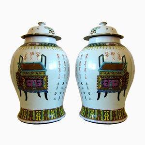 Antique Chinese Ceramic Urns, Set of 2