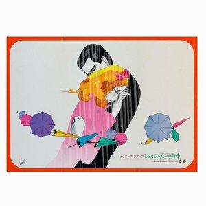 Affiche de Film The Umbrellas de Cherbourg par Vazuo, 1964