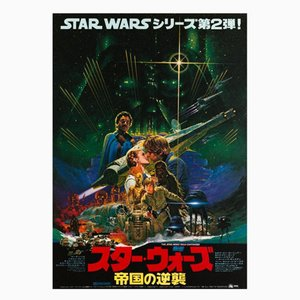 Póster de The Empire Strikes Back vintage de Noriyoshi Ohrai, años 80
