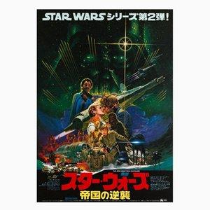 Poster vintage del film L'impero colpisce ancora di Noriyoshi Ohrai, anni '80