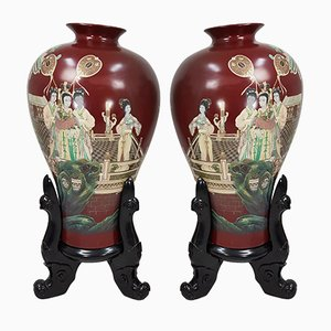 Vintage Chinese Lacquered Vases, Set of 2