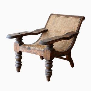Sessel mit Beinauflagen, 1960er