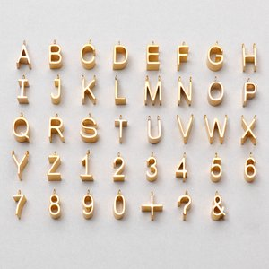 Letter 'N' from the 'Alphabet Series' by Jacqueline Rabun