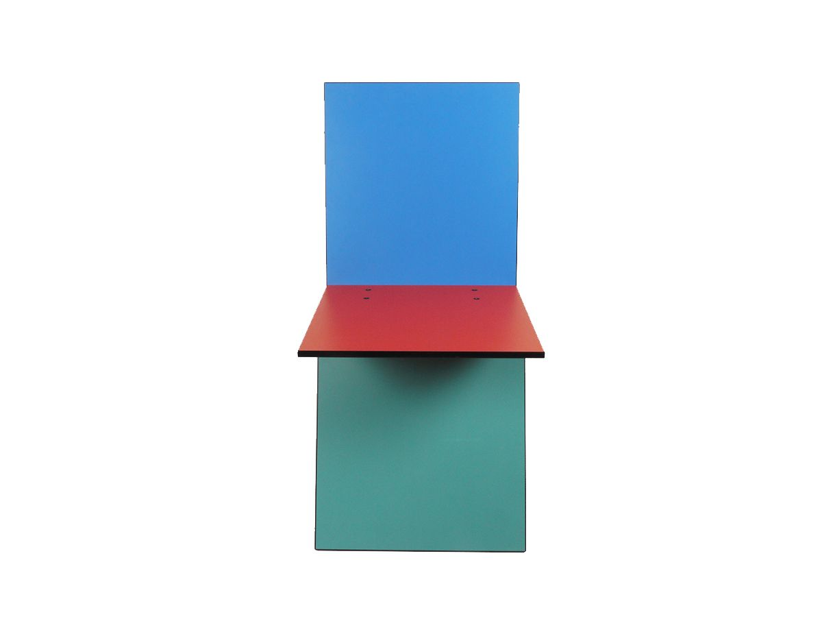 Multi Colored Vilbert Chair By Verner Panton For Ikea 1993