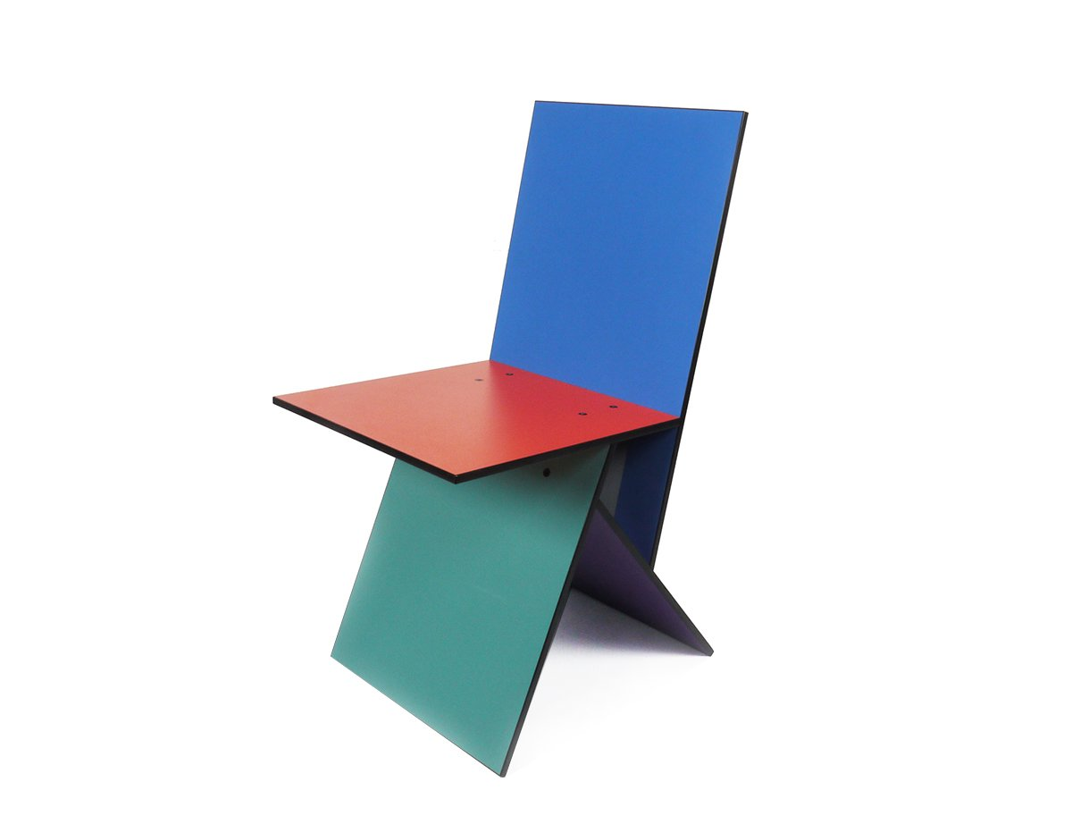 Multi Colored Vilbert Chair By Verner Panton For Ikea 1993 Sale At Pamono