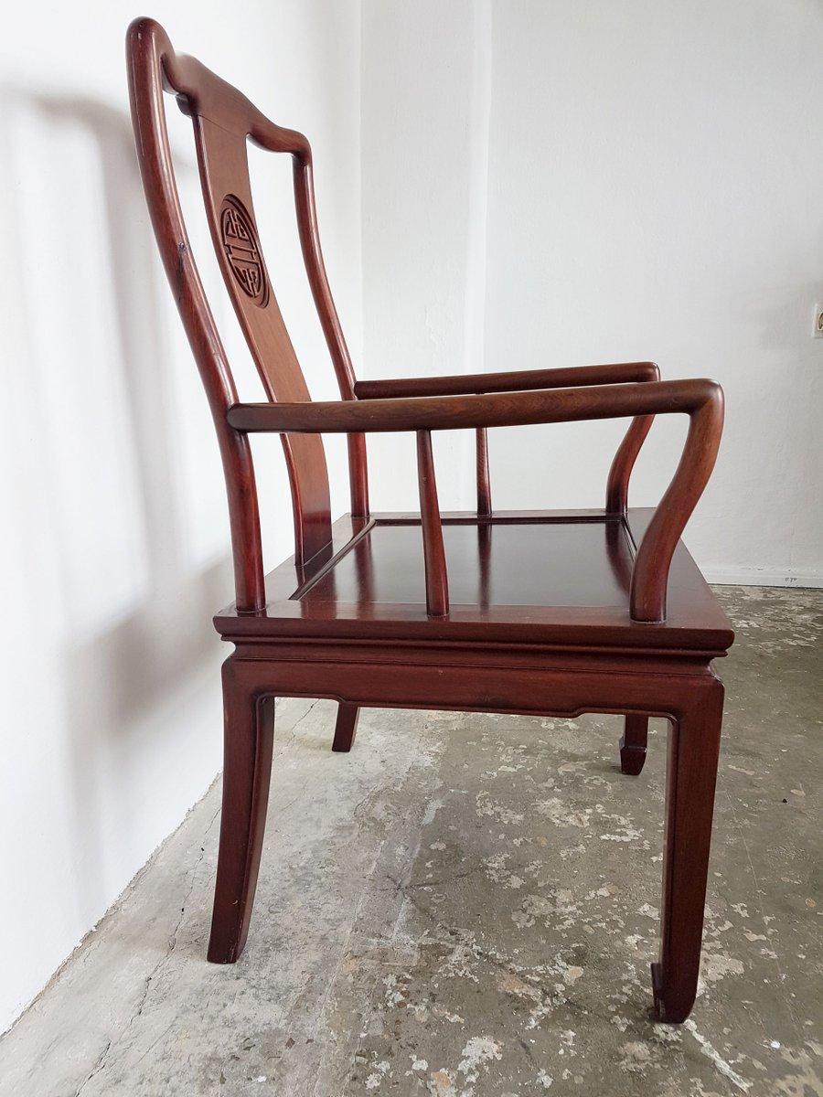 chinesischer vintage palisander schreibtischstuhl 1970er bei pamono kaufen. Black Bedroom Furniture Sets. Home Design Ideas
