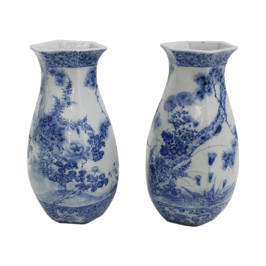 Antique oriental vases set of 2 for sale at pamono reviewsmspy