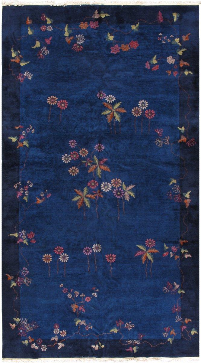 handgekn pfter blauer chinesischer teppich 1920er bei pamono kaufen. Black Bedroom Furniture Sets. Home Design Ideas