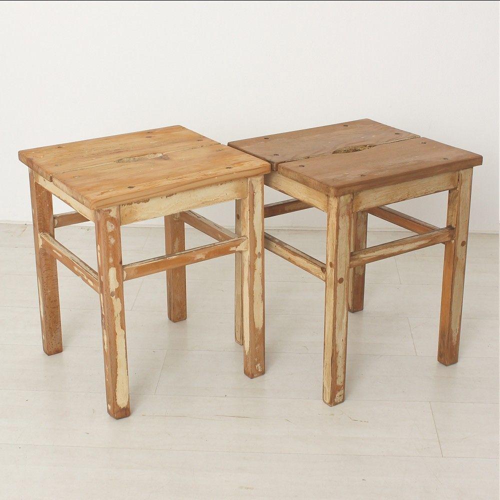 vintage hocker 2er set bei pamono kaufen. Black Bedroom Furniture Sets. Home Design Ideas