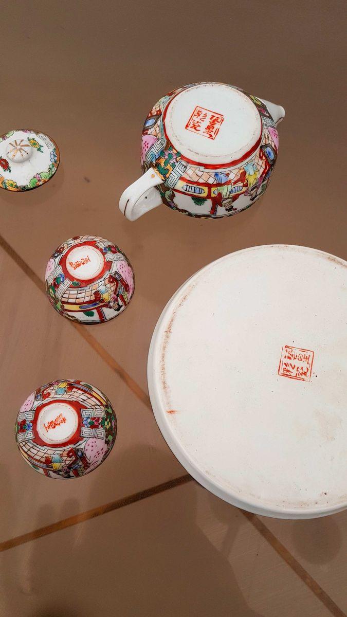 chinesisches tee set aus porzellan aus 19 jhdt bei pamono kaufen. Black Bedroom Furniture Sets. Home Design Ideas