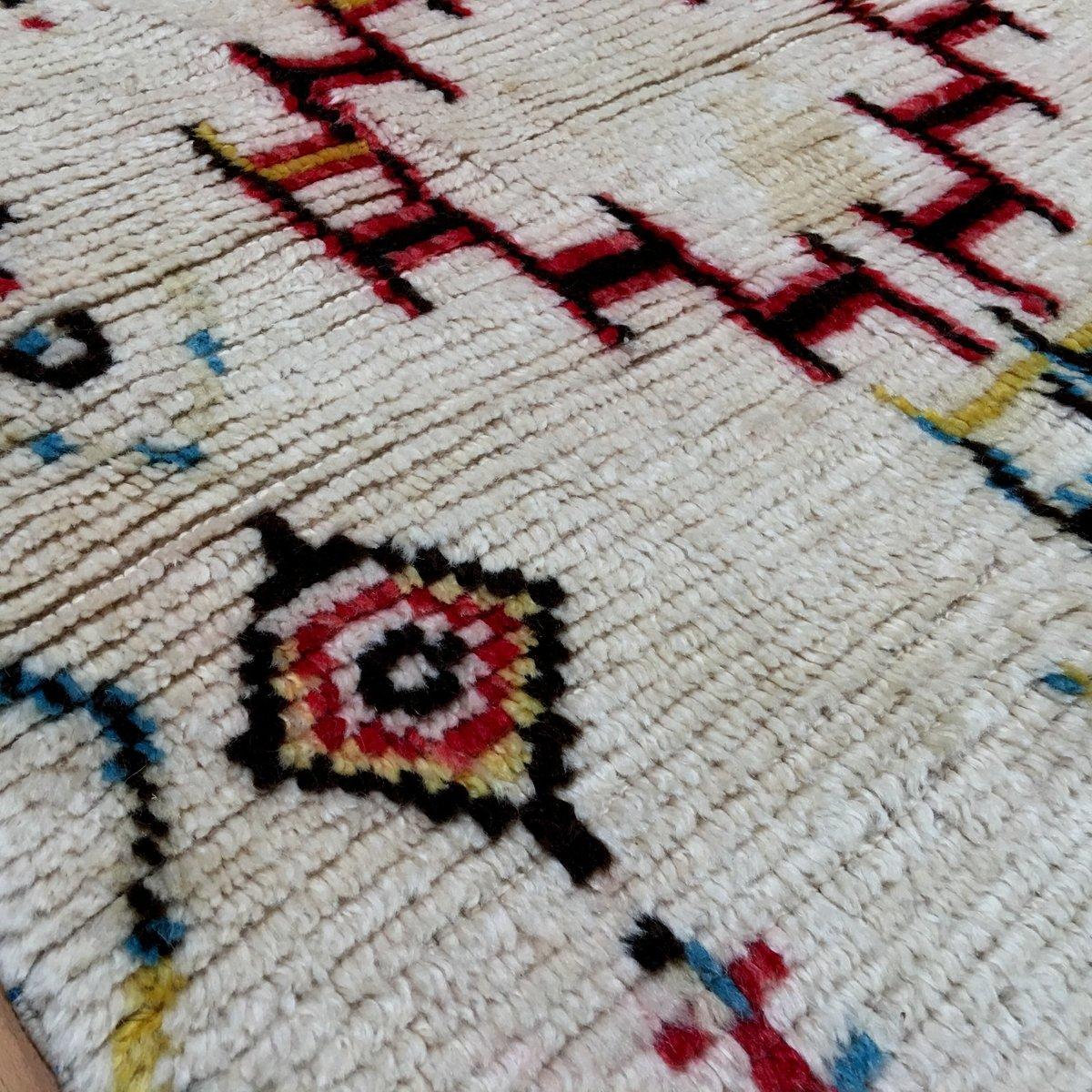 marokkanischer vintage berber teppich 1990er bei pamono kaufen. Black Bedroom Furniture Sets. Home Design Ideas