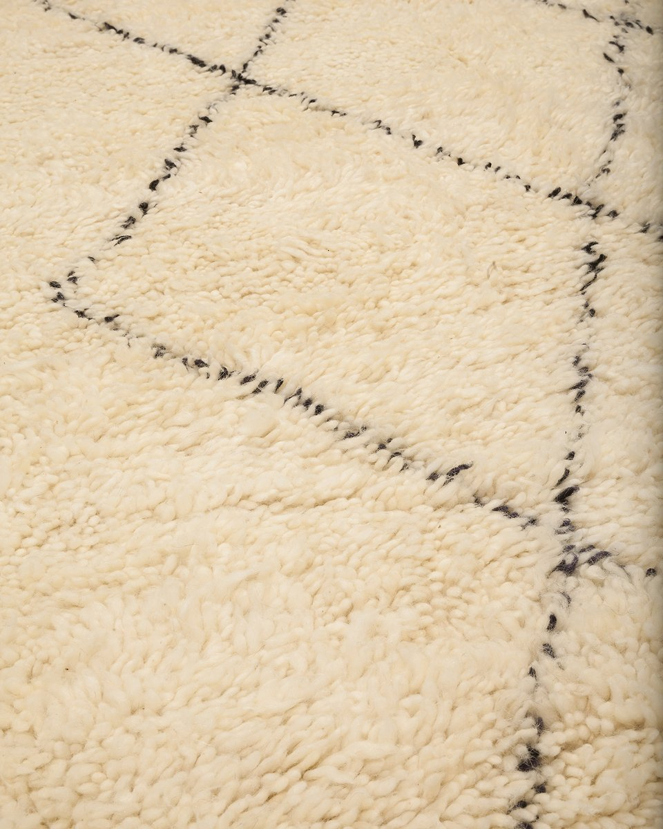 Teppich Beni Ouarain : marokkanischer contemporary berber teppich von beni ouarain bei pamono kaufen ~ Sanjose-hotels-ca.com Haus und Dekorationen